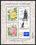 Hungary 1986 StampEx  /  Flowers  /  Eagle  /  Bird  /  Rose m  /  s n29625