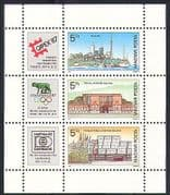 Hungary 1987 Buildings  /  Architecture  /  Stampex m  /  s n32381