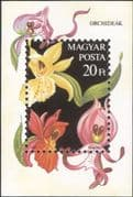 Hungary 1987 Flowers/ Orchids/ Nature/ Plants/ Horticulture 1v m/s (b232a)