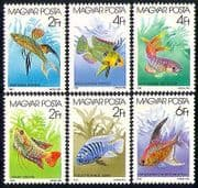 Hungary 1987 Tropical Fish  /  Nature  /  Marine  /  Cichlids  /  Tetra 6v set (n29398)