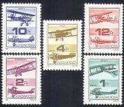 Hungary 1988 Planes  /  Aircraft  /  Aviation  /  Transport  /  Flight 5v set (n34686)