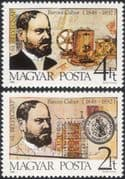 Hungary 1988 Stamp Day/ Baross Gabor/ Telephone/ Post Office/ People 2v set (n45592)