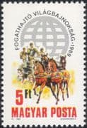 Hungary 1989 Horses/ Carriage Driving/ Equestrian Sports/ Animals/ Nature/ Transport 1v (n45610)