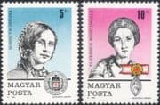 Hungary 1989 Red Cross/ Nurses/ Florence Nightingale/ People/ Medical/ Health/ Welfare 2v set (n45460)