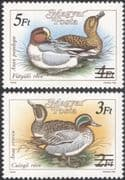 Hungary 1989 Teal/ Wigeon/ Ducks/ Birds/ Nature/ Surcharge/ Overprint  2v set surch o/p (n45572)