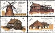 Hungary 1989 Windmill/ Water-mill/ Mills/ Buildings/ Architecture/ Commerce/ Business/ Heritage/ History 4v set (n45192)