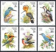 Hungary 1990 Birds  /  Nature  /  Woodpecker  /  Hoopoe  /  Kingfisher  /  Wildlife 6v set (n39862)