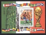 "Hungary 1990 Football World Cup Championships/ ""Italia '90""/WC/ Sports/ Soccer 1v m/s (n28038)"