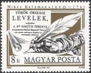 Hungary 1990 Mikes Kelemen/ Writers/ Books/ Literature/ People/ Hands/ Quill 1v (n45817)
