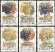 Hungary 1990 Wine Making/ Alcohol/ Drink/ Grapes/ Plants/ Buildings/ Food/ Business/ Commerce 6v set (n45532)