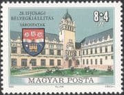 Hungary 1990 Youth Stamp Exhibition/ StampEx/ Buildings/ Architecture 1v (n45819)
