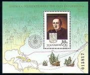 Hungary 1991 Columbus/ Sailing Ships/ Explorer/ Nautical/ History/ Maps/ Boats/ Transport  1v m/s (n29413)