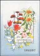 Hungary 1991 Flowers of America/ Mixed Bouquet/ Plants/ Nature 1v m/s (n45437)