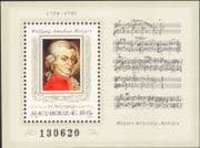 Hungary 1991 Mozart/ Composers/ Music/ Musical Score/ Musicians/ People/ Opera 1v m/s (n45439)