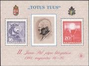 Hungary 1991 Pope John Paul II/ Papal/ People/ Religion/ Visit/ Stamp-on-Stamp   imperforate m/s (n45677)
