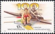Hungary 1993 Rowing Association 100th/ Sports/ Boats/ Rowers 1v (n45929)