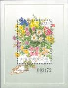 Hungary 1994 Flowers of Europe/ Mixed Bouquet/ Plants/ Nature 1v m/s (n45437a)