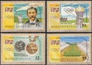 Hungary 1994 Olympic Games/ Coubertin/ Olympics/ Sports/ Medal/ Flame/ Stadium 4v set (n21270)