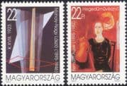 Hungary 1995 Artists/ Art/ Paintings/ Painters/ Contemporary/ Modern 2v set (n45644)