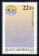 Hungary 1995 FAO 50th Anniversary/ Freedom From Hunger/ Food/ FFH/ UN/ Wheat 1v (n29427)
