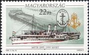 Hungary 1995 Paddle-steamer/ Ferry/ Barge/ Ship/ Boats/ Nautical/ Transport 1v (n45141)