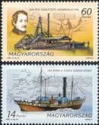 Hungary 1995 Paddle-steamer/ Survey Ship/ Ferry/ Boats/ Nautical/ Transport/ Engineering 2v set (n45136)