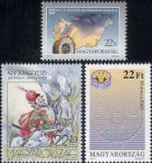 Hungary 1995  Weather/ FAO/ UN/ Freedom From Hunger/ Books/ Writers/ Soldier  3v set (hx1116)