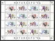 Hungary 1996 Cat  /  Lynx  /  Beetle  /  Bird  /  Flower 16v sht b7198a