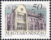 Hungary 1996  Journalists/ Journalism/ Newspapers/ Building/ Architecture 1v (hx1106)