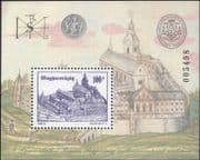 Hungary 1996  Pannonhalma Monastery 1000th/ Architecture/ Buildings/ Religion  1v m/s (hx1103)