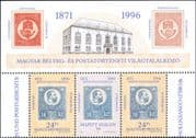 Hungary 1996  Postal History/ Stamp-on-Stamp/ S-on-S/ Building 2 x 1v gutter pair (hx1109)
