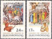 Hungary 1996  Stamp Day/ StampEx/ Prince Arpad/ Soldiers/ Horses/ Army/ Archery  2v set  (hx1111)