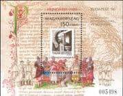 Hungary 1996  Stamp Day/ StampEx/ Prince Arpad/ Stamp-on-Stamp/ S-on-S/ Royal  1v m/s  (hx1110)