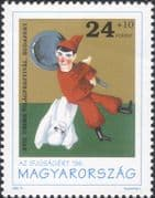 Hungary 1996  Youth Stamp/ Puppet/ Theatre/ Plays/ Drama/ Ghost/ Puppets 1v (hx1100)