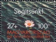 Hungary 1997  Flood Relief Fund/ Flower/ Water/ Disaster/ Charity  1v  (hx1216)