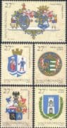 Hungary 1997  Shields/ Coat-of-Arms/ Heraldry/ Lion/ Soldier/ Knight/ Military  5v set  (hx1224)