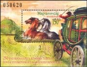 Hungary 1998 Horses/ Mail Coach/ Transport/ Animals/ Stamp Day/ Post 1v m/s (b6165)