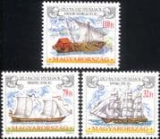 Hungary 1999 Ships/ Boats/ Sailing/ Nautical/ Exploration/ Transport/ Sail 3v set (n45135)