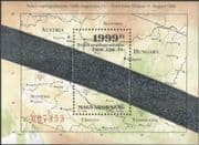Hungary 1999 Solar Eclipse/ Sun/ Maps/ Astronomy/ Holograph/ Hologram 1v m/s (n45184)