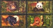 Hungary 1999 Tiger/ Leopard/ Orang-Utan/ Panda/ Animals/ Wildlife/ Cats/ Apes/ Nature/ Conservation 4v set (s4144)