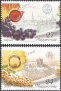 Hungary 1999 Wine Making/ Alcohol/ Drink/ Grapes/ Plants/ Buildings/ Food/ Business 2v set (n45536)