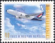 Hungary 2000 Airline/ Aviation/ Planes/ Aircraft/ Transport/ History 1v (n45550)