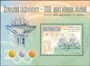 Hungary 2000 Olympic Games/ Olympics/ Kayak/ Canoe/ Sports/ Medals 1v m/s (n45361)