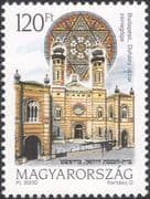 Hungary 2000 Synagogue/ Church/ Buildings/ Architecture/ Religion/Heritage 1v (n45808)