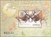 Hungary 2001 Red Deer/ Owl/ Squirrel/ Nature/ Wildlife/ Animals/ Birds/ Conservation/ Environment/ Owls 1v m/s (n45395)
