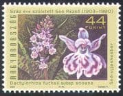 Hungary 2003 Flowers  /  Orchids  /  Nature  /  People 1v (s6188)