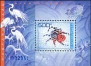 Hungary 2003 Ladybird Spider/ Birds/ Turtle/ Insects/ Nature/ Wildlife/ Conservation 1v m/s (n10753)