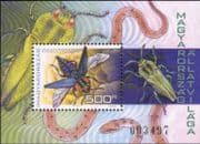 Hungary 2004 Beetle/ Insects/ Nature/ Wildlife/ Conservation 1v m/s (n12383)
