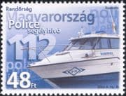 Hungary 2004 Police Day/ Launch/ Boat/ Law/ Order/ Transport 1v (n15485)