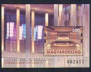 Hungary 2005 Concert Hall/ Organ/ Music/ Buildings/ Architecture 1v m/s (n33769)